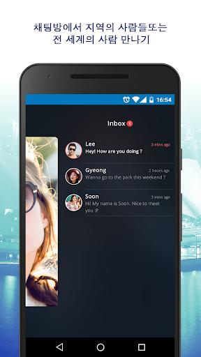 免費下載遊戲APP|Aussie Mingle 어플 데이트 채팅고 호주에서 app開箱文|APP開箱王