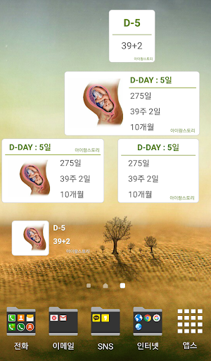 Pregnancy App Tracker Screenshot
