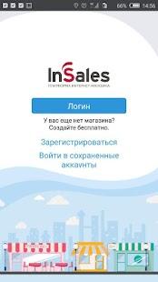 InSales — свой интернет-магазин - náhled