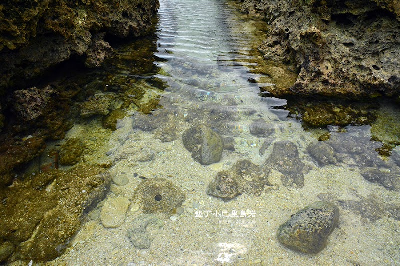 墾丁小巴里島岩