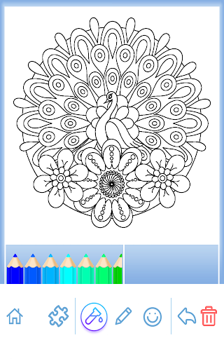 Livre coloriage animal Mandala  captures d'écran 5
