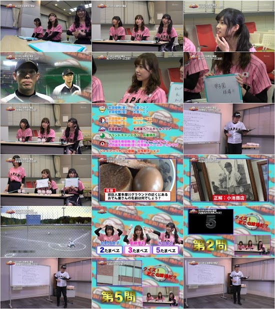 (TV-Variety)(720p) AKB48G Nogizaka46 – Some TV Show Collection 160122 160123 160124