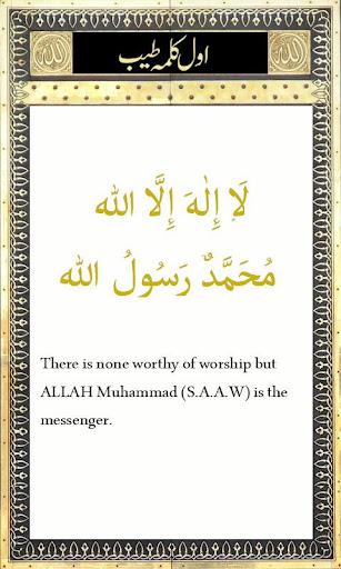Six Kalimas : Islamic Mp3
