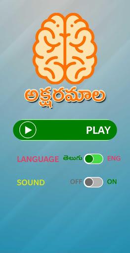 Telugu Word Puzzles! screenshot 1