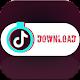 Download تحميل و تنزيل الفيديو من تيك توك Tik-Tok For PC Windows and Mac