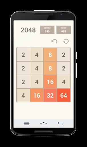 2048 3.31 screenshots 6