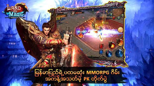 Land Of Magic - PyinSalat Kabar 3 screenshots 6