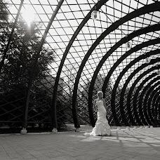 Wedding photographer Vadim Ukhachev (Vadim). Photo of 21.11.2018