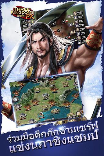 Three Kingdoms PKu2014u0e2au0e32u0e21u0e01u0e4au0e01 PK 11.1.0 screenshots 2