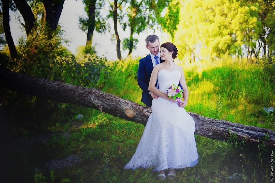 Wedding photographer Lesya Ermolaeva (BOUNTY). Photo of 23.08.2015