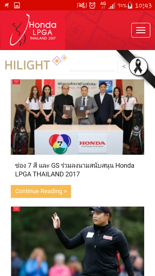Honda LPGA Thailand- screenshot