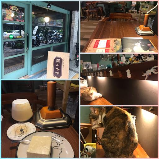 不論環境、餐點、服務,貓貓,一切都是剛剛好的舒適小店
