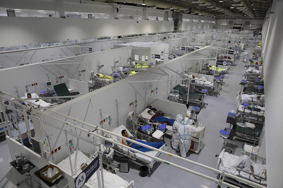 Лікарня Ель-Сальвадору для госпіталізації пацієнтів з Covid-19, Сальвадор, 29 січня 2021 р