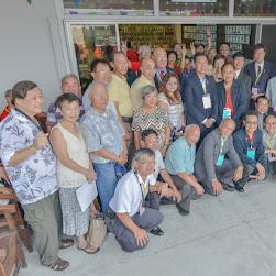 2017-08-11~1310th World Seet.Szeto Funglun Convention 2017 Hosted by Singapore Kau Luen Tong Szeto Clan Guild