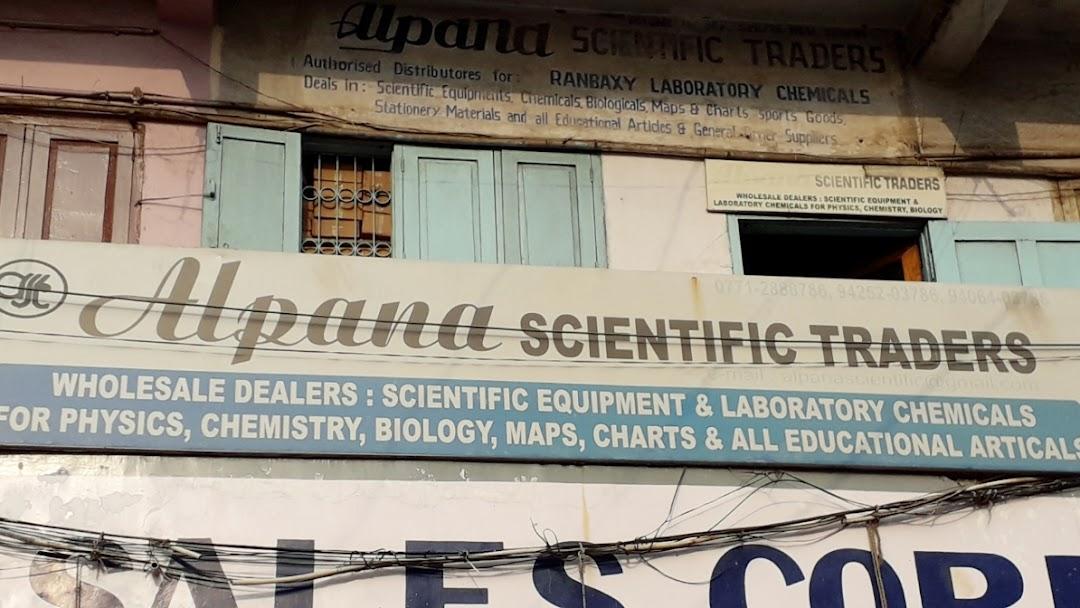 Lab material - Laboratory Equipment Supplier in Raipur