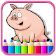 Draw pep and Paint Pig Cartoon Games (game)