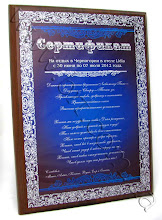 "Photo: Сертификат на отдых. Металл, плакетка цвета ""орех"". Дизайн сертификата разработан в дизайн-студии БРТ"