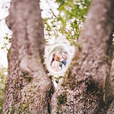 Wedding photographer Irina Klimova (IrinaK). Photo of 08.11.2013