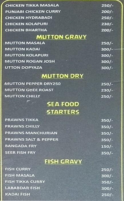 Sufi Cafe & Restaurant menu 4