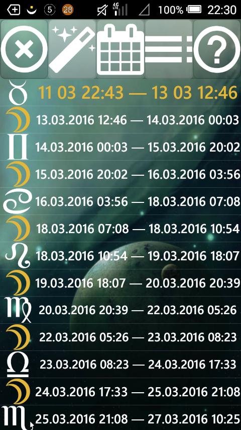 Lunar Calendar Screenshot 4
