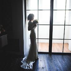 Wedding photographer Aleksandr Geraskin (geraskin). Photo of 11.01.2018
