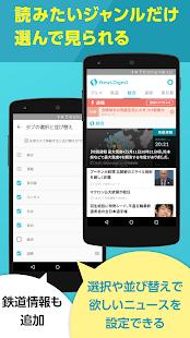 ニュース・地震速報NewsDigest/ニュースダイジェスト - náhled