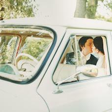 Wedding photographer Ekaterina Shemagonova (Magnolia). Photo of 29.07.2016