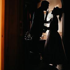 Wedding photographer Evgeniya Sova (pushistayasova). Photo of 12.04.2018