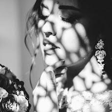 Wedding photographer Angelina Troeglazova (TriA). Photo of 20.10.2016