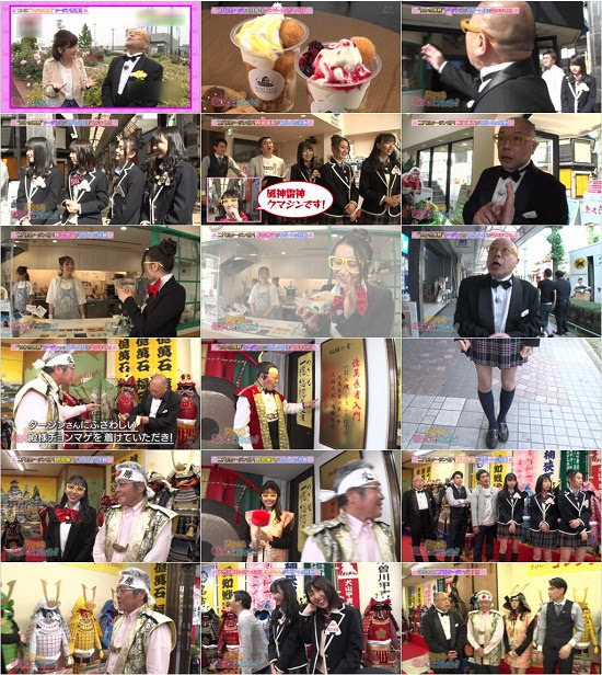 (TV-Variety)(720p) SKE48 むすびのイチバン! ep61 180626