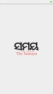 The Samaya- screenshot thumbnail
