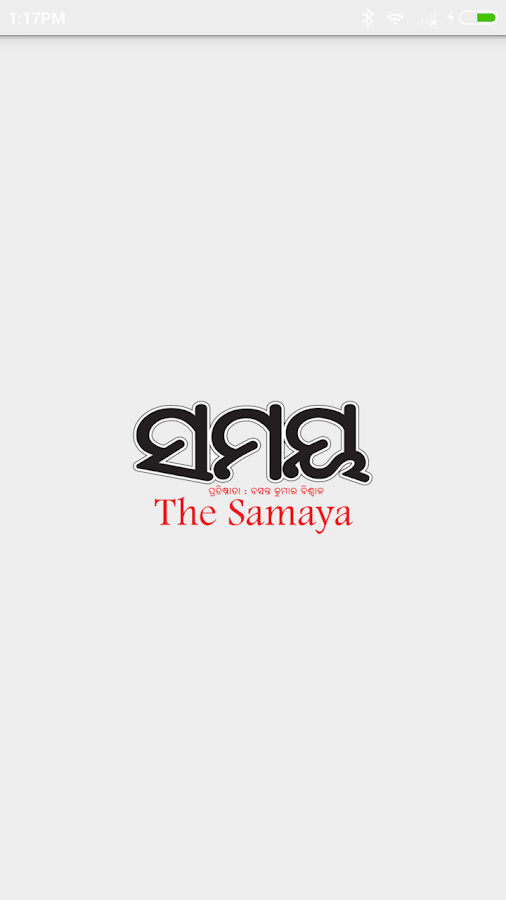The Samaya- screenshot