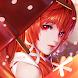 聖剣戦記 - 縦画面ゲームアプリ