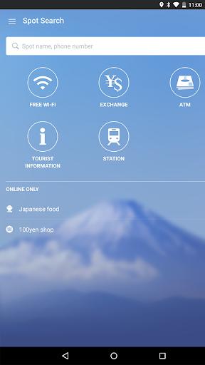 Japan Travel u2013 Route, Map, Guide, JR, taxi, Wi-fi 2.21.1 PC u7528 10
