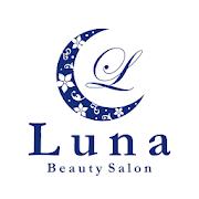 トータルビューティサロン Luna(ルナ)公式アプリ