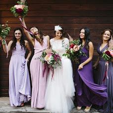 Wedding photographer Yana Godenko (yanapema). Photo of 10.09.2015