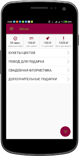 Эдельвейс | Саранск - náhled