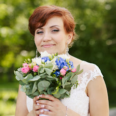 Wedding photographer Tatyana Gubar (Taniagubar). Photo of 05.09.2015