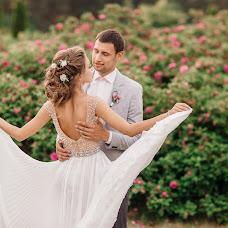 Wedding photographer Valeriya Bril (brilby). Photo of 20.05.2018