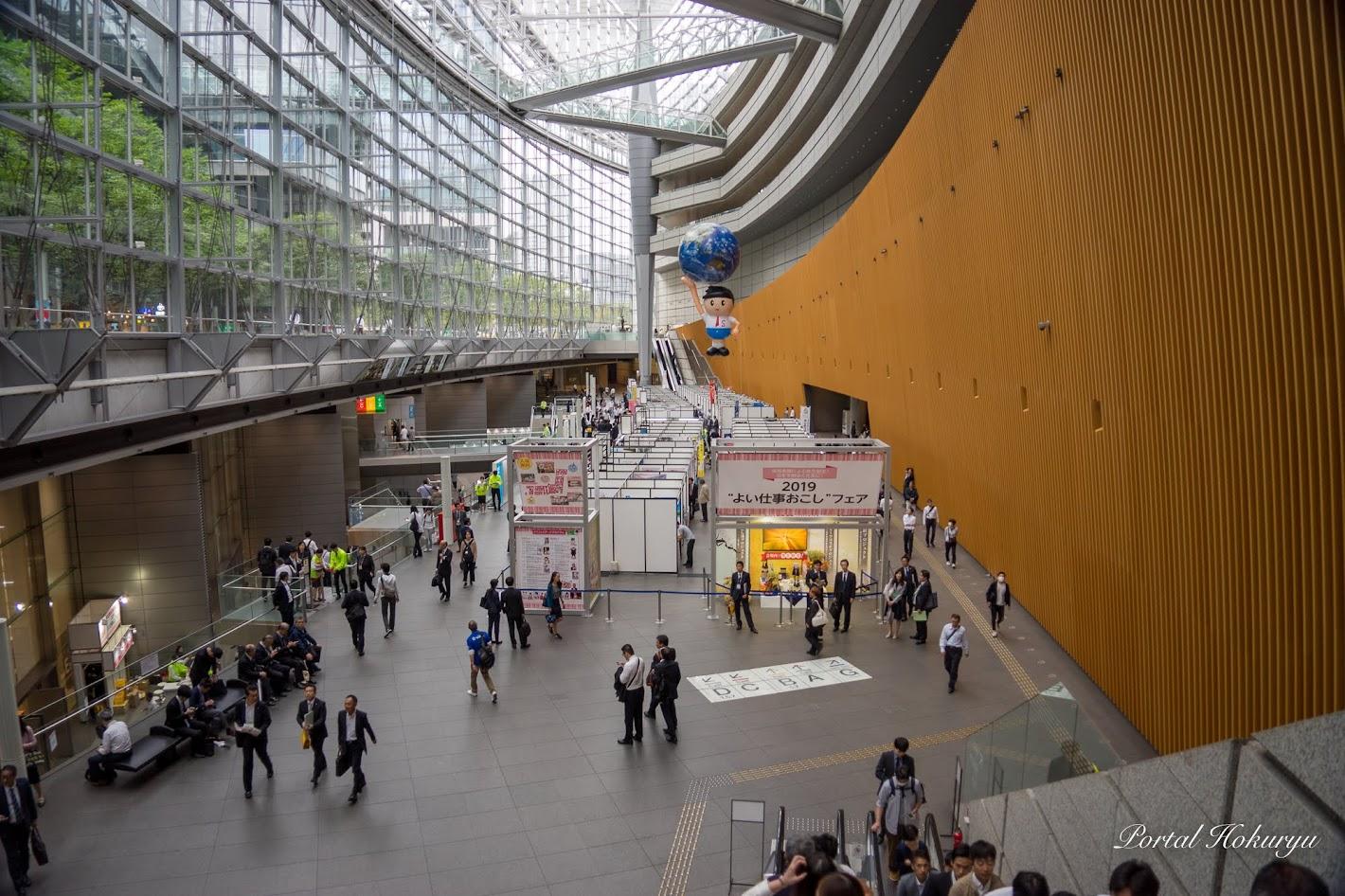 東京国際フォーラム・地下1F