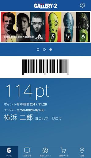 GALLERYuff652 u516cu5f0fu30a2u30d7u30ea 1.5.4 Windows u7528 1