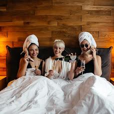 Wedding photographer Aleksey Kremov (AplusKR). Photo of 25.11.2018