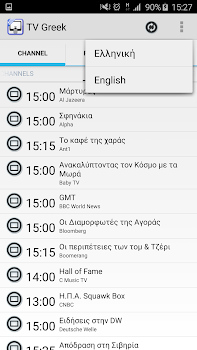 TV Greek