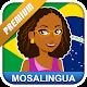 Apprendre le Portugais Brésil icon