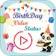 Birthday Video Songs Status : Lyrical Status for PC Windows 10/8/7