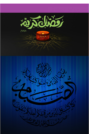 Jewels Of Islam
