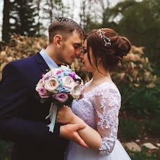 Wedding photographer Danila Pasyuta (PasyutaFOTO). Photo of 02.05.2018