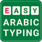 Easy Arabic Keyboard & Typing