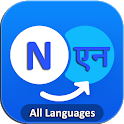 Speak and Translate - Voice Typing with Translator icon