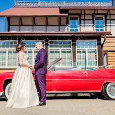 Wedding photographer Evgeniya Raduga (jenyaraduga). Photo of 29.04.2018